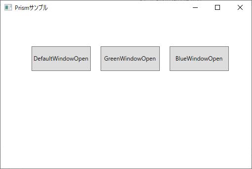 初期表示画面。「Default Window Open」と「Green Window Open」、「Blue Window Open」の3つのボタンが表示されている。